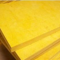 玻璃棉板保溫材料