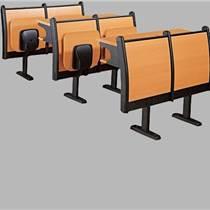 学校报告厅椅 报告厅椅材质说明
