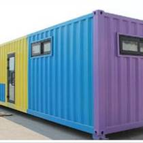 供甘肃兰州活动房和庆阳移动住房供应商