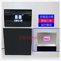 晶固17.3寸液晶屏升降器会议台面升降机超薄一体式升