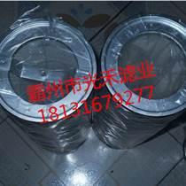 241838002 大象泵车液压油滤芯滤清器