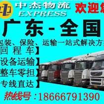 肇慶至大同物流專線 回程車運輸
