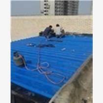 朝阳区专业屋面防水维修  阳台防水 彩钢板防水
