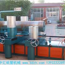 《紙桶卷邊機》中匯紙管機械