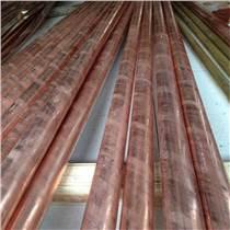 優質東莞紫銅棒廠家 東莞紅銅棒銷售