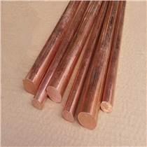 生產惠州T2紫銅棒 惠州紅銅棒熱銷