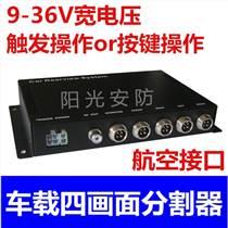 深圳新太ST403C全景行車記錄儀