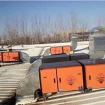 河北大型廚房油煙凈化設備安裝免費提供方案