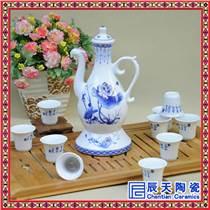 禮品商務陶瓷酒具定做生產