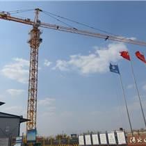 潛江市QTZ5612塔吊價格山東QTZ63塔機廠家匯