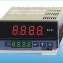 上海托克DB5-PL1上下線報警線速度表