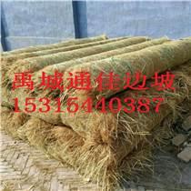 廠家批量供應陜西省河道用植物纖維毯 價格低