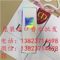 匯美匯正品香水批發 名牌香水代理 香水貨源