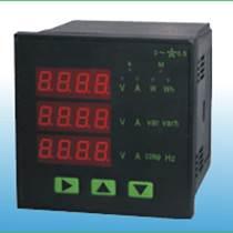 上海托克TE-PW993/4带上下线报警带通讯接口
