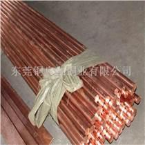 高導電四川紅銅棒 四川T2紫銅棒