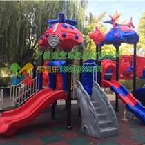 福州 廈門 泉州哪里有賣社區兒童滑梯公園滑滑梯廠家