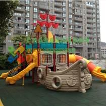 廣州 東莞 深圳哪里有賣廣場的公園滑滑梯兒童樂園設備