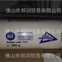 福斯加適達食品級潤滑脂 CASSIDA EPS 2