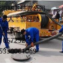 大兴区亦专业抽泥浆57252069抽粪