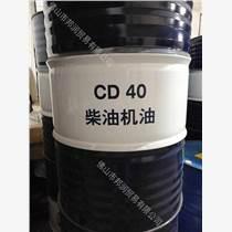昆侖潤滑油 柴油機油 CD40
