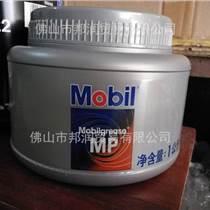 美孚潤滑脂 鋰基汽車潤滑脂MP