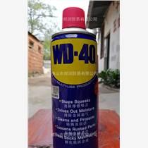 萬能防銹潤滑劑WD-40