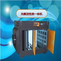 河南化肥厂刺鼻气味净化技术 化肥厂VOC废气处理装置