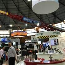 2019年第26屆俄羅斯國際礦業技術博覽會