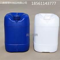 供应25升蓝色塑料桶25公斤白色塑料桶