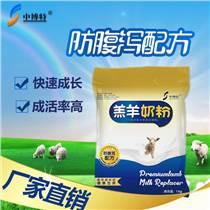 小羊奶粉批发羔羊奶粉价格