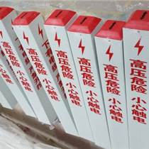 天然气管道标识牌a天然气管道标识牌标志桩a隆昌