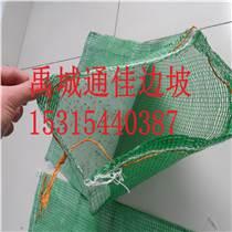 廠家直銷貴州綠化護坡袋、植生袋、營養土工袋 施工方便