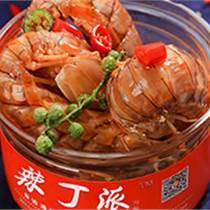 辣丁派捞汁小海鲜加盟