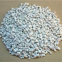 進口再生料報關丨進口再生塑膠粒報關丨再生塑料報關