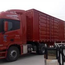 新會區到羅莊區4.2米貨車整車搬家