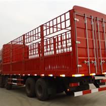 横栏到河南省4.2米长货车长途短途搬家