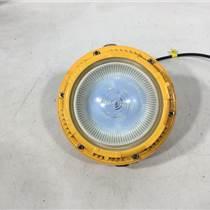LED防爆燈價格60W 防爆LED燈價格60W 80