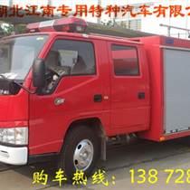消防車廠家---江鈴JDF5065GXFSG15/A