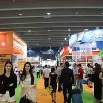 2018中国高端食品展