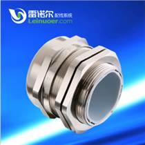 卡口3-6毫米IP68金属电缆防水接头