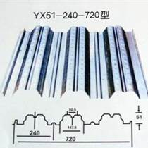 YX51-240-720開口板