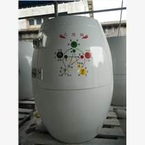 美容院專用養生缸 暖體活血全身排毒汗蒸儀器生產廠家