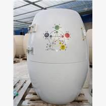 供應美容院汗蒸館專用美體塑身美白淡斑濕蒸儀器