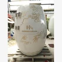 美容院专用减肥瘦身养生负离子瓷蒸缸活瓷能量养生瓮定制
