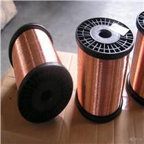專業生產銷售 T2紫銅線材 紫銅電纜線 品質優良