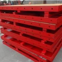 供應青海海北隧道鋼模板和西寧T型梁模板銷售