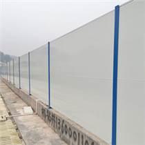槽钢围挡 彩钢围挡 彩钢平面围挡 蓝白PVC围挡 定
