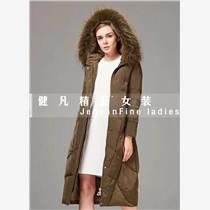 高檔羽絨服貨源|品牌女裝尾貨|折扣女裝庫存
