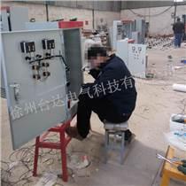 徐州臺達電控柜柜體產品采用多樣化設計