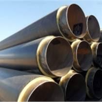 螺旋鋼管,直縫鋼管,大口徑鋼管,厚壁鋼管,彎頭,法蘭